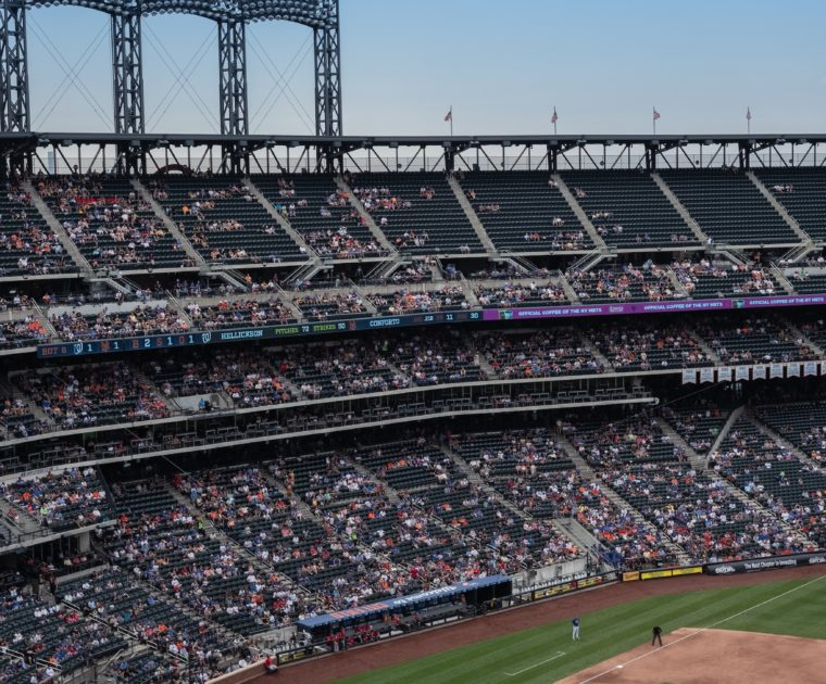 A partial view of Citi Field (where the New York Mets baseball team plays) stadium bleachers, with some filled seats
